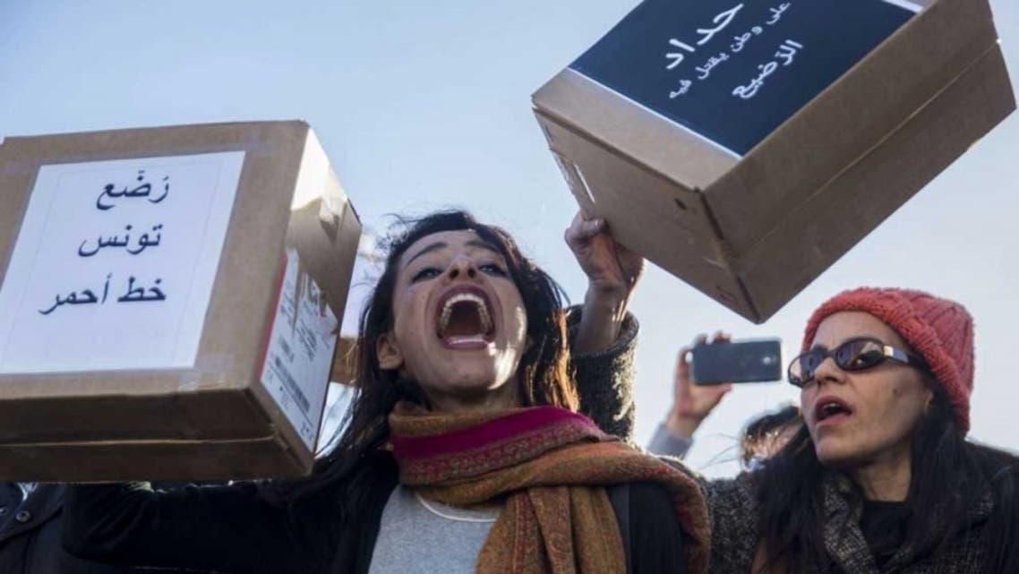 من مظاهرات التنديد بالحادثة