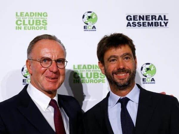 رابطة الأندية الأوروبية ترفض المشاركة في مونديال 2021
