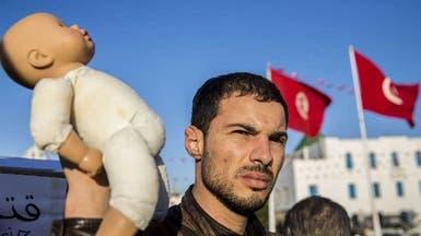 مأساة الرضع بتونس.. 15 جثة تطيح بـ3 مديرين عامين