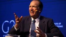 البنك الدولي يتوقع ركوداً عالمياً ضخماً بسبب كورونا