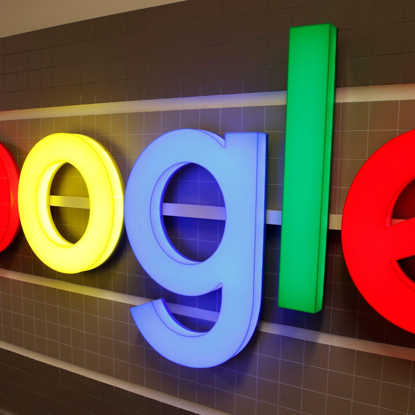 "غوغل تُكثّف حملتها وتزيل 6 ملايين ""إعلان سيئ"" يومياً"