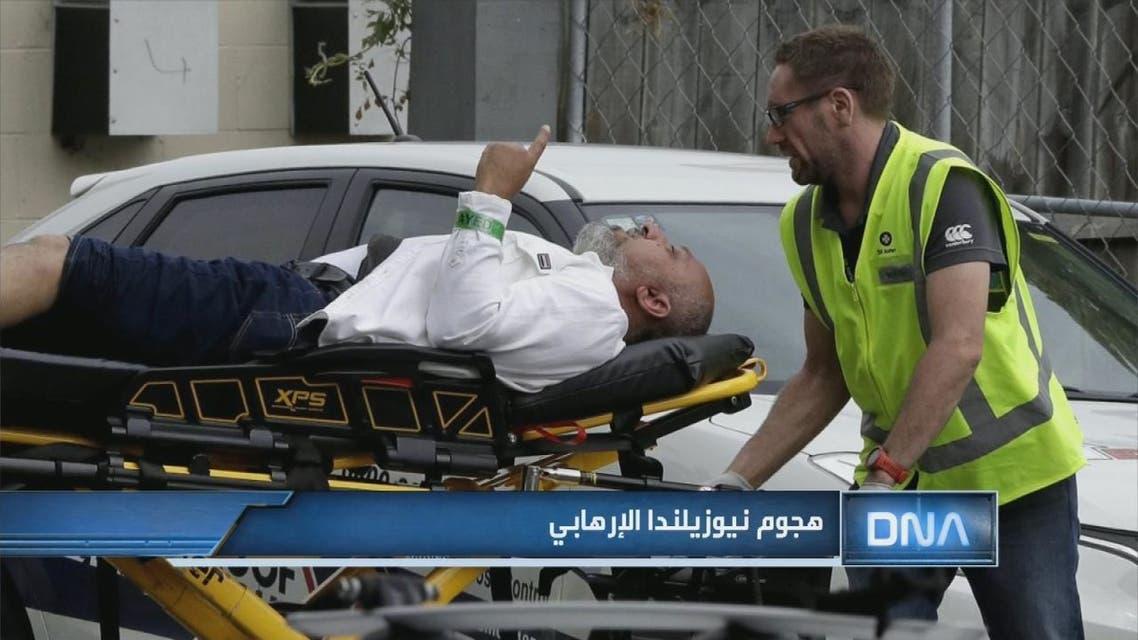 هجوم نيوزيلندا الإرهابي