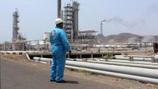 Yemen's Aden refinery seeking 90,000 tons of oil products