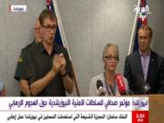 نيوزيلندا.. 11 مصاباً في الهجوم الإرهابي بحالة حرجة