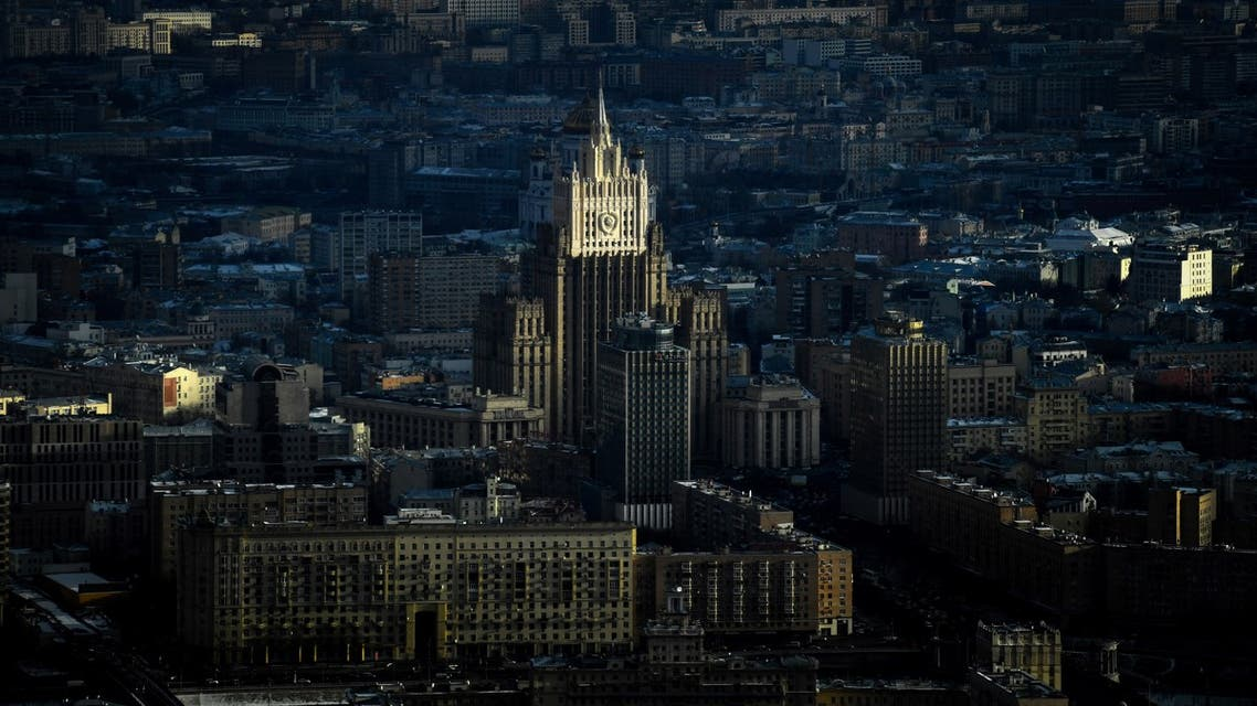 An aerial view shows the Russian Foreign Ministry headquarters and downtown Moscow on November 26, 2018.