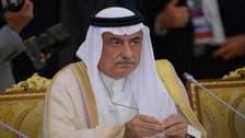 دفتر خارجہ نیوزی لینڈ میں سعودی شہریوں سے رابطے میں ہے: ڈاکٹر ابراہیم العساف
