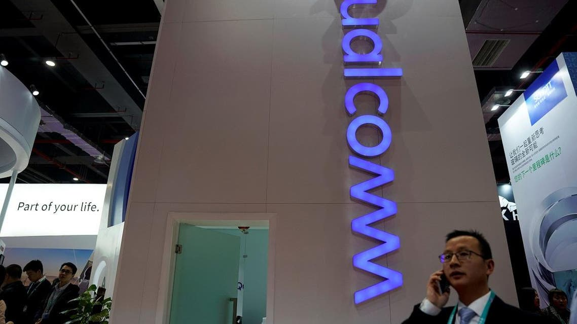 Qualcomm last year sued Apple alleging it had violated patents related to helping mobile phones get better battery life. (Reuters)