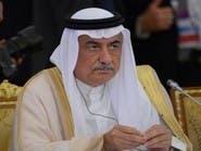 العساف:الخارجية على تواصل مستمر مع السعوديين بنيوزيلندا