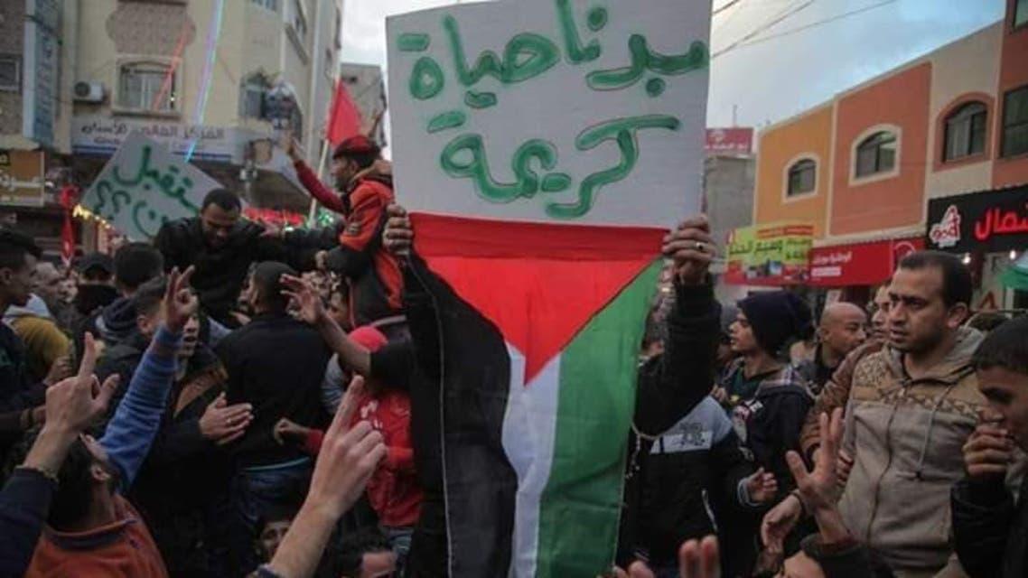 بدنا حياة كريمة في غزة