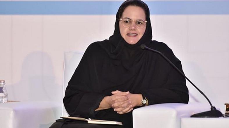 Saudi Princess Al-Bandari: A lifetime dedicated to philanthropy