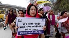 Pakistan women's march organizers highlight online death threats