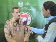 السعودية.. الإعلان عن إنشاء مركز حربي جوي