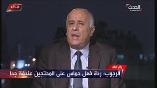 الرجوب : حماس استولت على السلطة بالدم