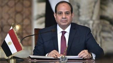 هكذا احتفلت مصر بتسلم رئاسة الاتحاد الإفريقي