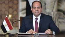 السيسي لحميدتي: مصر تدعم اختيارات الشعب السوداني