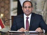 السيسي: سندعم الحكومة الجديدة في ليبيا