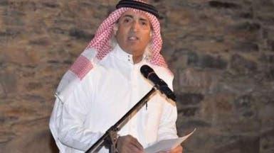مجموعة شعرية للسعودي عبدالله ثابت.. وأدونيس يعلّق