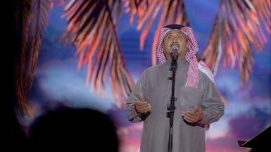 من هي معشوقة فنان العرب التي رآها بعد ربع قرن؟