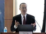 """""""تيد تشو"""" كبيراً للاقتصاديين بـ """"الاستثمارات العامة"""""""
