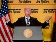 """هل كشف بايدن بـ""""الصدفة"""" عن خططه للترشح لرئاسة أميركا؟"""