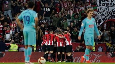 بلباو يحطم آمال أتلتيكو مدريد في المنافسة على اللقب