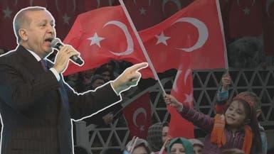 بعد هبوط الليرة التركية.. اسطنبول تفرض قيودا على العملة