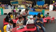 سعودی کمپنی 'کوڈڈ مائنڈز 'پاکستان میں تعلیمی ٹیکنالوجی میں سرگرمیاں شروع کرنے کو تیار