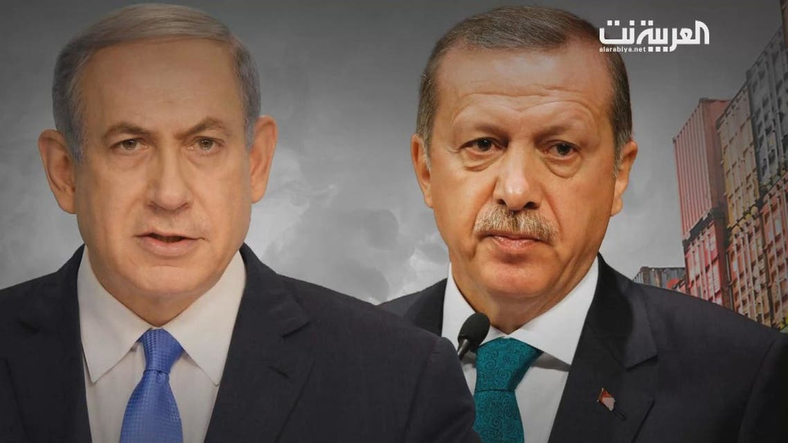شتائم بين أردوغان ونتنياهو.. والنشاط التجاري متواصل
