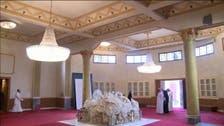 وزارة الثقافة السعودية تحتضن معرض القصر الأحمر في جدة