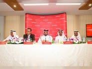 العربية للطيران: 26 وجهة جديدة للسفر بـ 2018