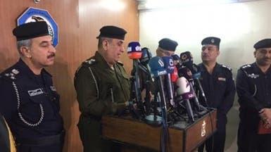 """بعد اللغط.. حكومة العراق توضح """"منح الجنسية بعد سنة"""""""