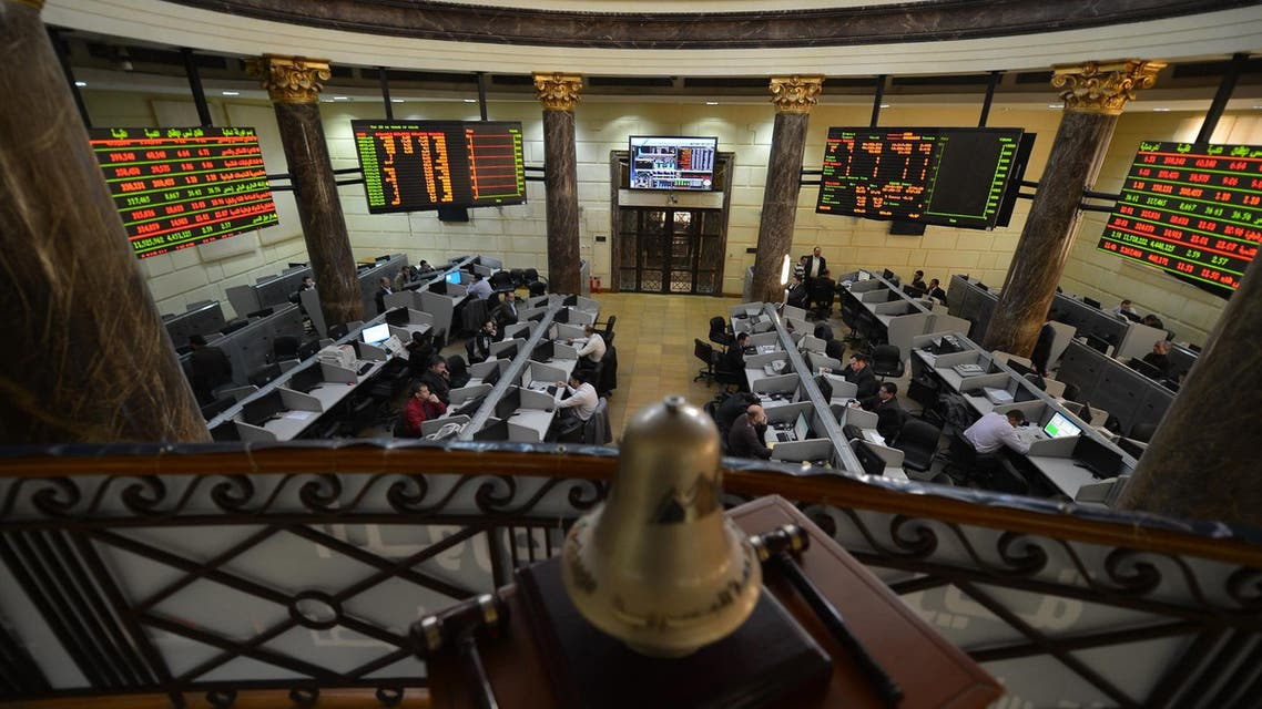A general view of the Egyptian Stock Market in the capital Cairo. (File photo: AFP)