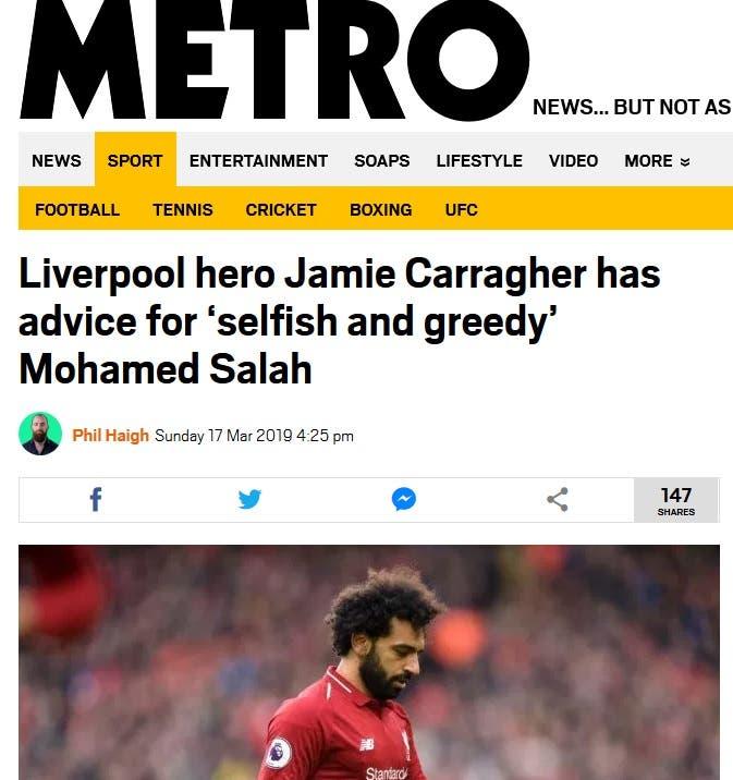 """تصريح كاراغر في صحيفة """"ميترو"""" البريطانية"""
