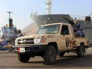 الجيش يضبط شحنة صواريخ كاتيوشا بطريقها إلى الحوثيين