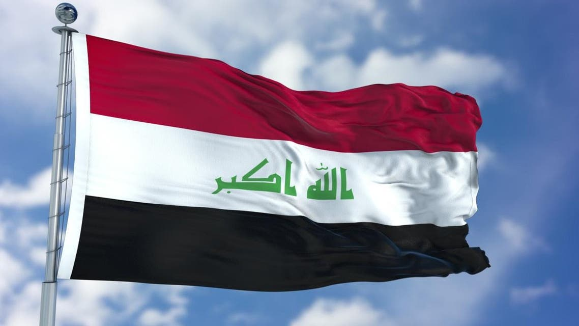 Iraqi Flag. (Shutterstock)