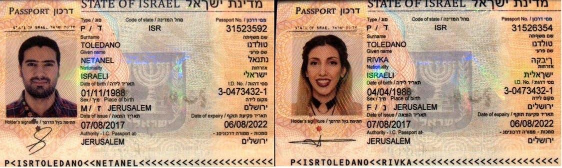 الجوازان سرقهما 3 لصوص بجنيف، فاشتراهما الإيراني بعد وضع صورته وصورة زوجته عليهما