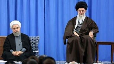 خامنئي يتنصل من الاتفاق النووي.. ويلوم روحاني