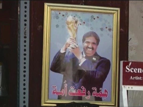 ملاعب قطر.. الأقل والأصغر مونديالياً منذ 1978