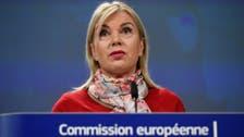 EU announces 500 million euros for defense projects, including 'Eurodrone'