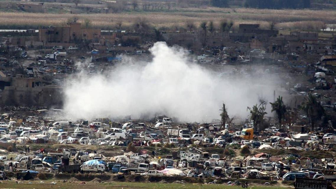 Syria: Bagooz