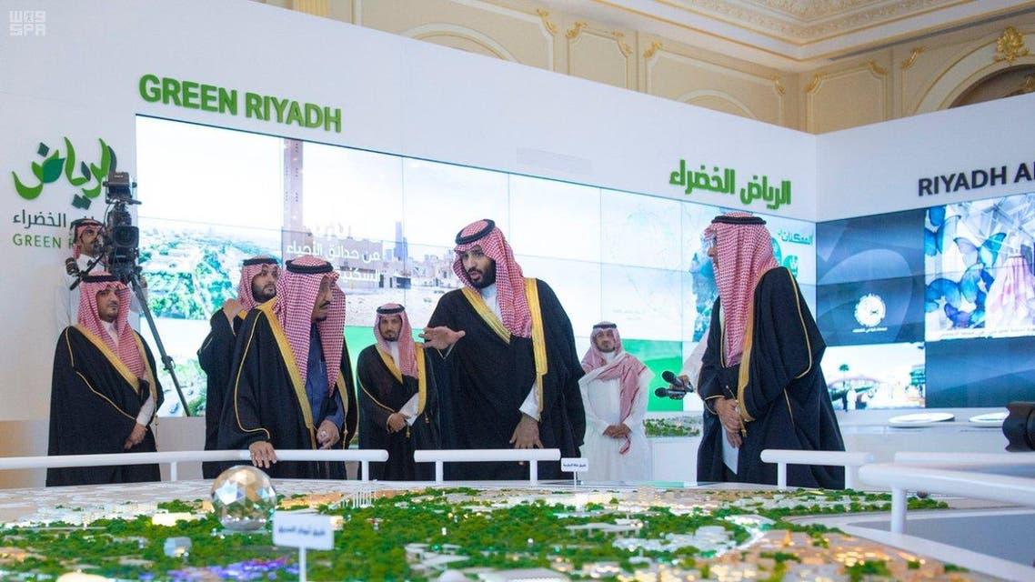 king salman riyadh projects main