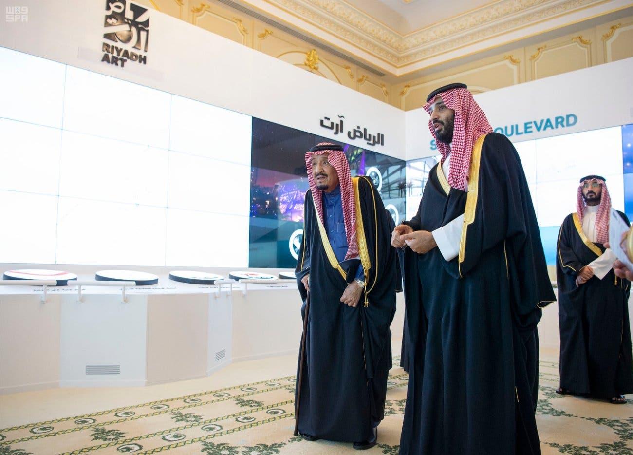 king salman riyadh projects
