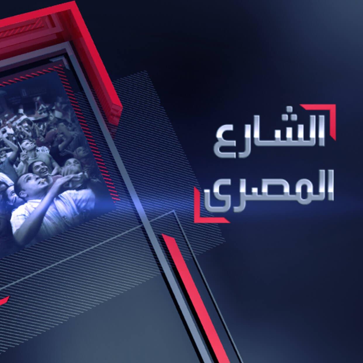 AH-Egypt-Street-Mobile-1-1-1242x1242