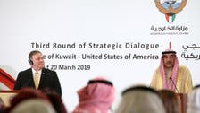 کویت کو مشرق ِ اوسط امن منصوبے سے متعلق امریکا کے کردار پر اعتماد ہے : وزیر خارجہ