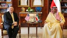 بومبيو يثمّن الدور الكويتي في حل أزمات المنطقة