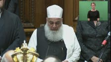 NZ invites imam to recite Quran in parliament session to honor mosque victims