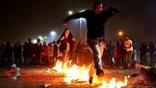 «شورای ملی مقاومت»: چهارشنبه سوری را به خیزش تبدیل کنید
