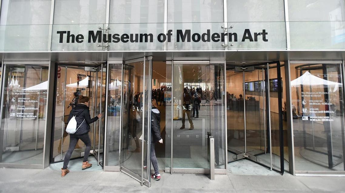 View of the exterior of the Museum of Modern Art in Manhattan on Nov 11, 2015 in New York City, USA. (Shutterstock)
