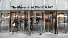 New York's MoMA to sell rare Picasso drawing in Paris