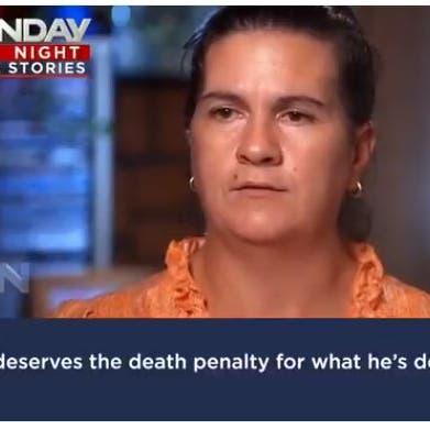 أخت الإرهابي مهاجم المسجدين: يستحق الإعدام